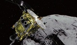 Японский космический зонд достиг астероида Рюгу