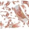 """""""Денежный дождь"""" на улице Вернадского: альтруист выбросил из окна тещины сбережения"""