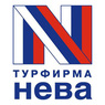 "Туркомпания ""Нева"" задолжала клиентам 1,2 млрд рублей"