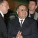 Демпартия США взялась за поиски счетов российских чиновников и олигархов