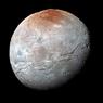 Новые горизонты Плутона: загадочный крест и удивительный объект (ФОТО, ВИДЕО)