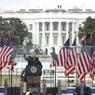 Трамп пообещал сосредоточиться на передаче власти Байдену