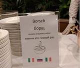 Итальянцы трогательно отблагодарили россиян за помощь