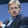 Песков заявил, что несистемная оппозиция находится вне закона