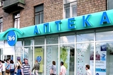 Банкир Авдеев выкупает треть акций «Аптечной сети 36,6»