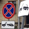 Жительницу Москвы приговорили к исправительным работам за неоплаченную парковку