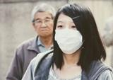 Новый коронавирус из Китая добрался до Южной Кореи