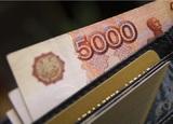 Рост наличных в России стал рекордным за 10 лет