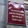 В Минздраве предложили урезать зарплату курящим россиянам