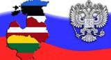 Генпрокуратура России проверит законность признания независимости Прибалтики