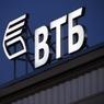Банк ВТБ уходит из Украины
