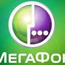 Антимонопольная служба занялась повышением тарифов «Мегафона» в роуминге