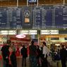 KLM продает дешевые билеты в Европу