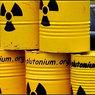 В Боснии автобус с радиоактивным грузом угодил в ДТП