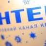 «Интер» снял с эфира рейтинговые российские передачи
