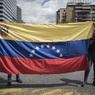 Суд Венесуэлы аннулировал назначение нового руководства нефтяных компаний