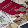 Опубликован пакет пенсионных законов, подписанных 3 октября Путиным