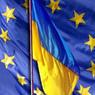 Вступила в силу часть соглашения об ассоциации ЕС-Украина