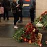 По делу о теракте в петербургском метро вынесены приговоры