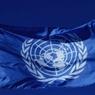 ООН оценивает ущерб инфраструктуре Донбасса в размере $440 млн