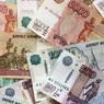 Котяков объяснил отказ правительства от раздачи денег населению