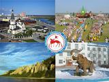 В московском Музее Востока пройдет выставка, посвященная Якутии