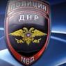 МВД ДНР опубликовало фото подозреваемого в убийстве Захарченко