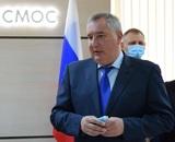 """Рогозин раскрыл планы """"Роскосмоса"""" на 2021 год"""