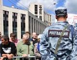 СК прекратил уголовное преследование пяти участников акции в Москве