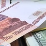 """Центробанк предложил наказывать за изготовление билетов """"банка приколов"""""""