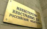 МИД России возмущен  высказываниями посла Испании в Киеве о России