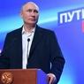 В Совфеде обвинили иностранные СМИ во вмешательстве в президентские выборы в РФ