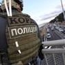 Киевская полиция задержала мужчину, угрожавшего взорвать мост