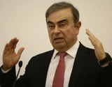 FT: Nissan готовится выйти из альянса с Renault на фоне скандала с Карлосом Гоном
