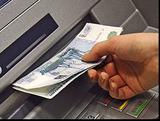 Столичный грабитель подорвался на банкомате