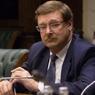 Сенатор Косачев прокомментировал призыв постпреда США в СБ ООН оказать давление на РФ