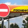 Министр финансов не дал Роснефти два триллиона