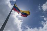 Мадуро заявил о предотвращении новой попытки госпереворота в Венесуэле