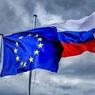 ЕС согласовал новые санкции против россиян из-за событий в Керченском проливе