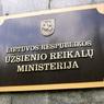 Вильнюс выразил протест послу РФ из-за учений на Балтике