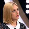 Конфликт с Тимуром Еремеевым избавил Карину Мишулину от розовых очков