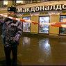 """В Петербурге задержан организатор теракта в """"Макдоналдс"""""""