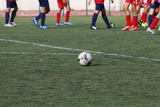 Сборную России по футболу могут отстранить от ЧМ-2022 в Катаре