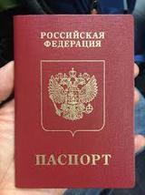 Загранпаспорт и водительские права подешевели