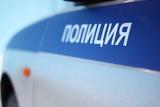 В Москве женщину ограбили, надели на голову пакет и высадили на МКАД