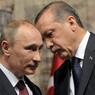 Путин выразил уверенность, что Турция не присоединится к санкциям