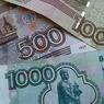 Центробанк проверяет банки на устойчивость: а если доллар рванет за 100 рублей?