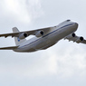 Самолет вынужденно сел в Шереметьево из-за сигнала о задымлении