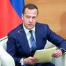 Медведев увеличил срок временного пребывания в России жителей Донбасса