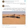 Ливийская национальная армия представила подробности экстренной посадки вертолета